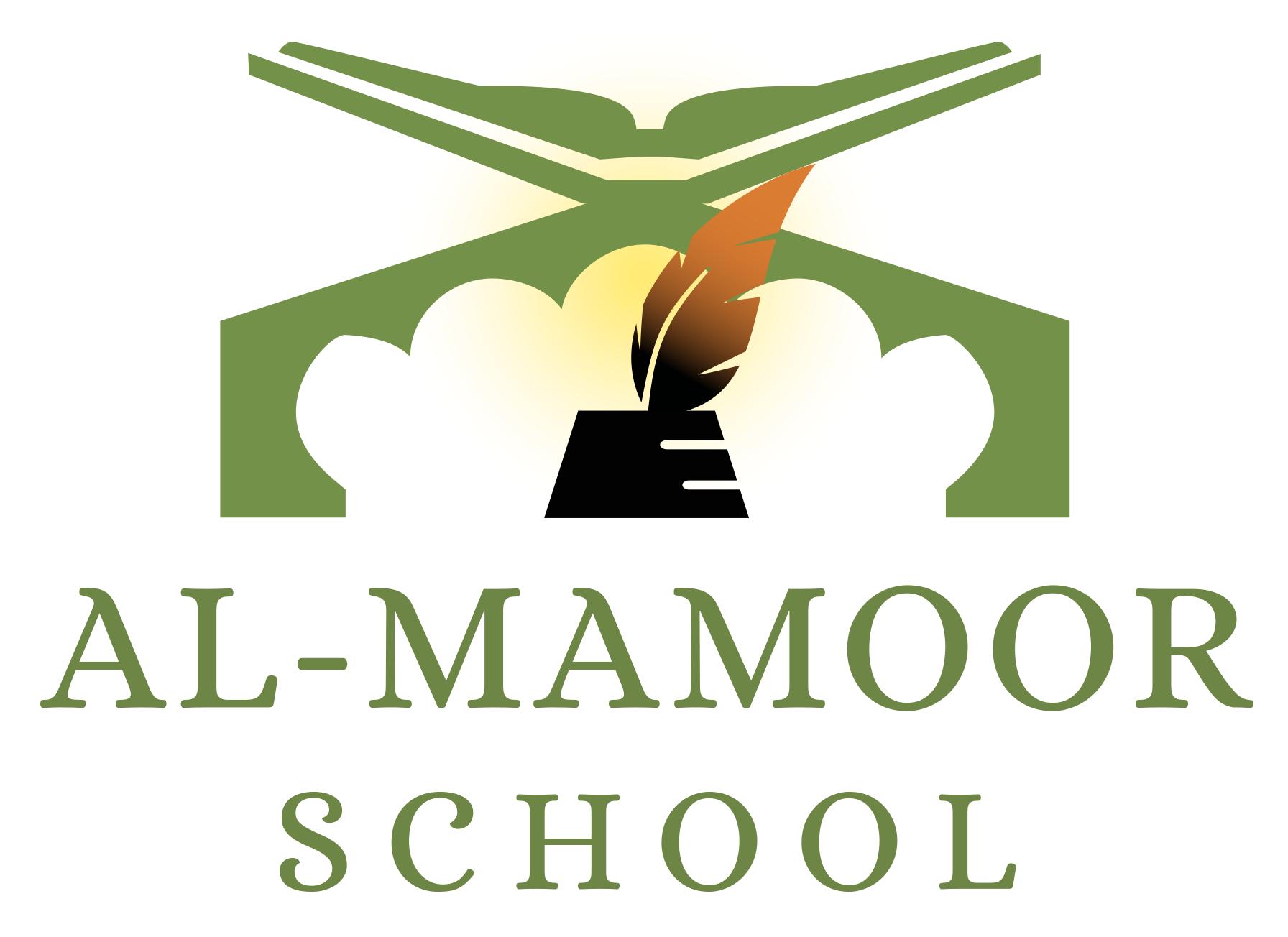 Al Mamoor School logo